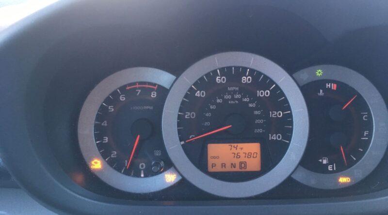 Ошибка С1280 на Toyota RAV 4